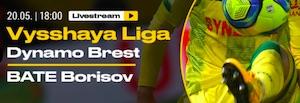 Bwin Dinamo BATE Livestream